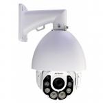 kamera-videonablyudeniya-avtech-avz593