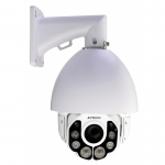 kamera-videonablyudeniya-avtech-avz592