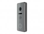 vyzyvnaya-panel-videodomofona-so-schityvatelem-ctv-d3002em