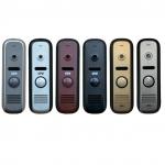 vyzyvnaya-panel-dlya-videodomofona-ctv-d1000hd